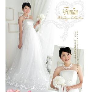 ウエディングドレス・ウェディングドレス エンパイア・二次会ドレス・ エンパイアドレス・花嫁...