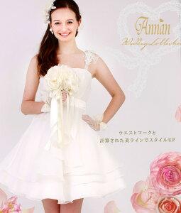 ウェディングドレス ミニ・パーティードレス・二次会ドレス・ エンパイアドレス・ショートドレ...
