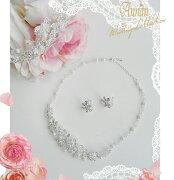 ブライダルアクセサリー・結婚式アクセサリー・ラインストーンネックレス・パーティーネックレス・パールネックレス・ヘッドドレス・ティアラ・ブーケ・花冠・ウェディングベール・グローブ