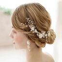 花冠 ホワイトガーベラ ヘッドドレス