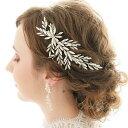 ヘッドドレス ビジュー  結婚式 カチューシャ ヘアアクセサリー ヘア...