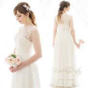 e66118a1e4361  超良い品質 Aラインドレスウエディングドレス花嫁ドレス二次会ドレス花嫁ドレス ...
