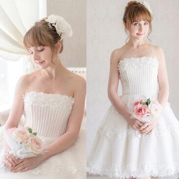 【最終処分セール】【返品・交換不可】【店舗での試着不可】 ウエディングドレス ミニ 花嫁