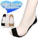 新3色【足底クッション付き】プチリボン付き浅履きトゥーレスフ...