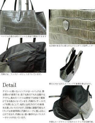 送料無料・フェリージバッグ【Felisi】トートバッグ【フェリージ日本正規販売店】
