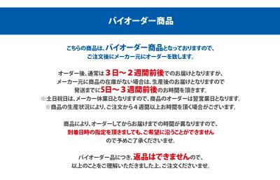 【ファルファーレ】3cmヒールエナメルレースアップシューズ