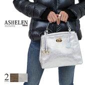 【ASHELEN/アッシュエレン】アシュエレンメタリックミニレザーバッグハンドバッグ/フランス企画・イタリア生産/MadeinItaryゴールドシルバー