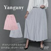 【yangany/ヤンガニー】ギャザーマキシスカートF-5381MadeInJapan日本製2020SS