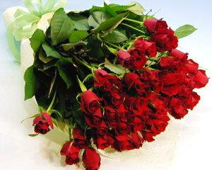 お買い得赤バラ50本の花束