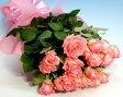 【お買い物マラソン期間中ポイント10倍】【お誕生日 バラ 花束】お買い得 ピンクバラ20本の花束 女性 ギフト 花 ギフト 誕生日 プレゼント・記念日・お祝い・お見舞い 結婚祝