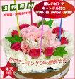 【誕生日プレゼント 女性】☆楽天1位☆ 誕生日 花 フラワーケーキ ケーキアレンジ バースデーケーキ フラワーボックス 女性 バラ ひまわり 即日発送 ひな祭り あす楽 総販売個数6万個以上 プレゼント