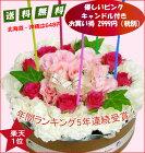 お誕生日にお花のケーキピンク