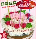 ☆楽天1位☆誕生日 花 フラワーケーキ ケーキアレンジ バースデーケーキフラワーケーキフラワー…