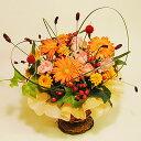 【オータムギフト】秋のアレンジ 夕映え挽歌