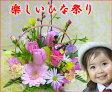 花 ギフトひな祭りアレンジ 「早春の幸(さち)」 【送料無料】【RCP】【HLS_DU】