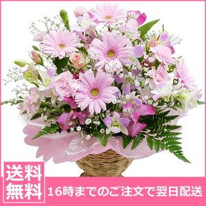 【お誕生日 花】ガーベラ★デザイナーオーダーバラ ラン 即日発送