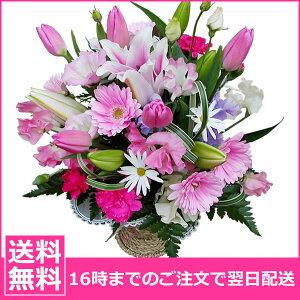 【楽天スーパーSALE期間中ポイント2倍】お誕生日 花 チューリップ・ひまわり・バラ ユリ・ガ…