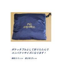 揺れるスカートが可愛いパッチワークの4WAYミスザパトバッグ