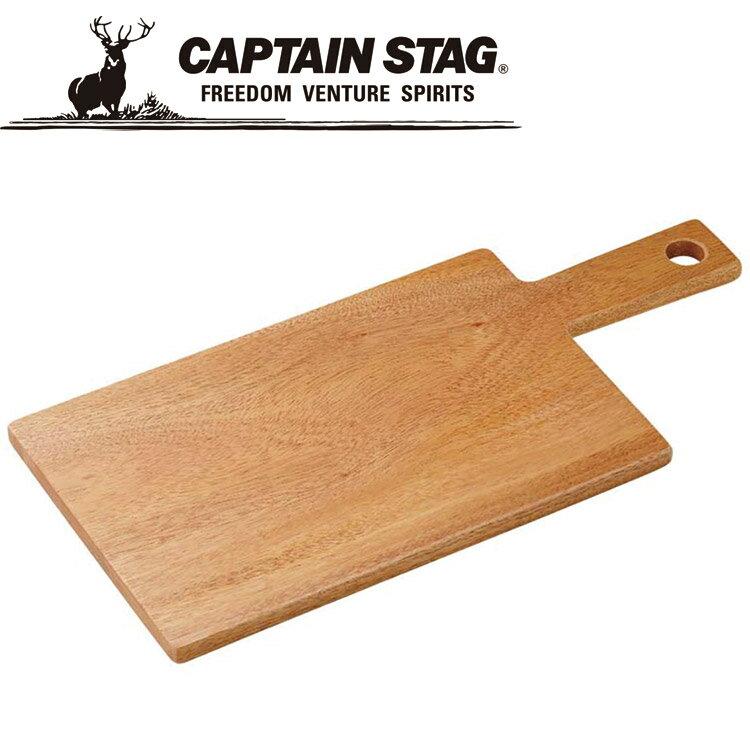 スポーツ・アウトドア, その他 CAPTAIN STAG() 39cm UP-2558 UP2558