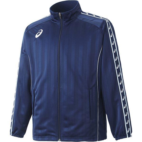 ◇アシックス サッカー ウオームアップジャケット メンズ XST169-53