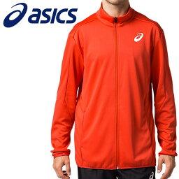 アシックス 陸上 トレーニングジャケット メンズ 2091A176-600