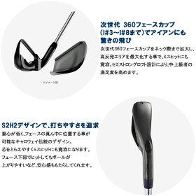 ◇【2017年モデル】キャロウェイスチールヘッドXRPROアイアン6本セットN.S.PRO950GH日本仕様