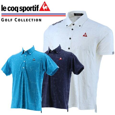 【クリアランスセール】 ルコックゴルフ ゴルフウェア コンピュータースプラッシュジャカード 半袖ポロシャツ メンズ QGMPJA17