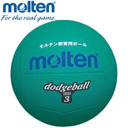 モルテン ドッジボール ボール 2号 D2G