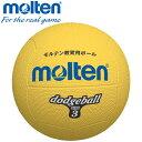モルテン ドッジボール ボール 2号 D2Y