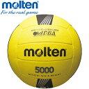 モルテン ドッジボール ボール 3号 D3C5000