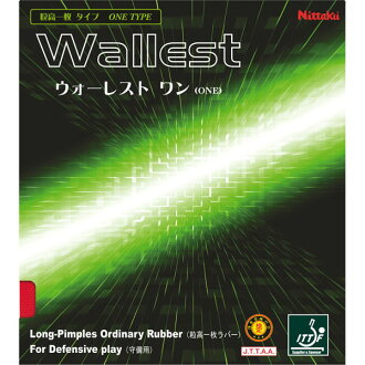 ★ Shop all products! ○ Nittaku (nettag) Wallace town NR8563 for Defense annexspfblike
