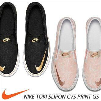 ★ 16 發耐克 (Nike) 岐滑 CVS 列印 GS 女鞋 719733 719736