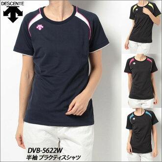排球實踐磨損可以 / 排球 T 恤 / 排球服裝女士 / 排球穿可以 t 恤 / 可以 T 恤短袖 / 可以服裝 / 可以短的袖子排球 t 恤 / 排球練習磨損 / 排球練習戴女士