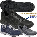 アシックス GEL-FUNWALKER214 ゲルファンウォーカー ウォーキングシューズ TDW214