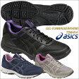 ◇16AW asics(アシックス) GEL-FUNWALKER414(W) ゲルファンウォーカー ウォーキングシューズTDW414