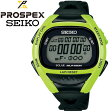 ☆SEIKO(セイコー) プロスペックス スーパーランナーズ ソーラーモデル ランニングウォッチ 腕時計 PROSPEX SBEF015