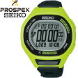 ☆SEIKO(セイコー) プロスペックス スーパーランナーズ 限定カラー ランニングウォッチ 腕時計 PROSPEX SBEG011
