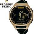 ☆SEIKO(セイコー) プロスペックス スーパーランナーズ スマートラップ 東京マラソン2016限定モデル ランニングウォッチ 腕時計 PROSPEX SBEH009