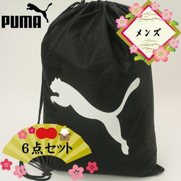 【2019年新春福袋】プーマ 豪華6点セット メンズ ハッピーバッグ FK19MA PUMA【12月下旬発送予定】