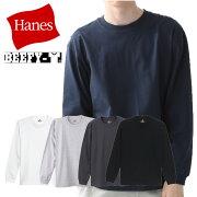 【ゆうパケット配送】ヘインズビーフィーロングスリーブTシャツ19SSBEEFY-TH5186