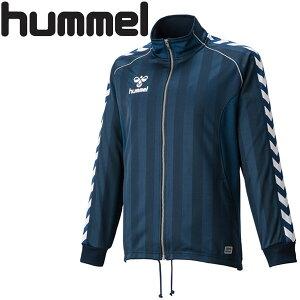 15FW ヒュンメル ジュニアウォームアップジャケット HJT2059-70 ジュニア