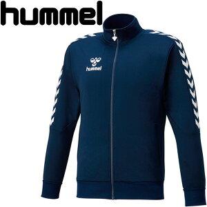 ヒュンメル ウォームアップジャケット HAT2084-70