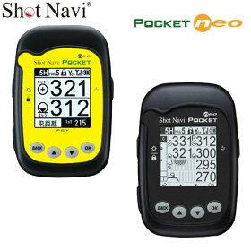 ShotNaviPocketNEO《ショットナビポケットネオ》【高感度GPS搭載・ゴルフナビゲーション】