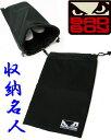 Bb-bxa1120