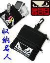 Bb-bxa1130