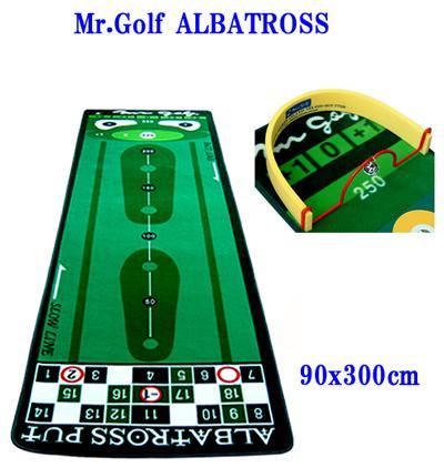 ★あす楽対応&送料無料★最安値に挑戦!【Mr.Golf 高級マット】 ミスターゴルフ アルバトロス 90x300cm