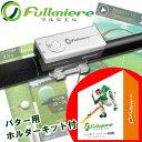 フルミエル Fullmiere アンドロイド(Android)用 ゴルフスイングセンサー