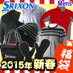 【2015年新春福袋】 SRIXON スリクソン 豪華7点セット メンズ SXF4400 annexspfblike 全品送料無料