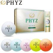 【2015年モデル】ファイズゴルフボール1ダース(12P)PHYZ