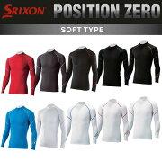 ゴルフ専用に開発された、アンダーウェアシリーズ。【POSITIONZERO】ポジション・ゼロ長袖ハイネックシャツSXA9001